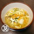 ㊳野菜たっぷり卵スープ