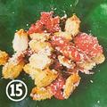 ⑮ゴーヤの種のソテー チーズ風味