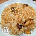 ⑩残った焼き魚のチャーハン