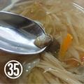 ㉟椎茸軸のたっぷりきのこスープ