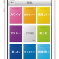 "<a href=""http://www.feelpress.com/"" target=""_blank"">FEELPRESS</a> Log what you feel, before you forget. / Art Derction, Design: Takuya Saeki"