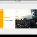 "web page (landing page) for SmartPhone App <a href=""http://www.feelpress.com/"" target=""_blank"">FEELPRESS</a> / Art Derection, Design: Takuya Saeki"