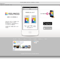 "website for SmartPhone App <a href=""http://www.feelpress.com/"" target=""_blank"">FEELPRESS</a> / Art Derection, Design: Takuya Saeki"
