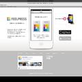 "website for SmartPhone App <a href=""http://www.feelpress.com/"" target=""_blank"">FEELPRESS</a> / Art Derection, Design: Takuya Saeki"