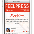 "<a href=""http://www.feelpress.com/"" target=""_blank"">FEELPRESS</a> Log what you feel, before you forget. / Art Derction, Design: Takuya Saeki"