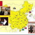 中国包囲網