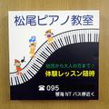 No.2016-111(300×300)四角型看板