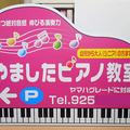 No.2016-114(1200×900)2枚目注文!サイズ拡大