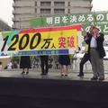 安保法廃止署名 1200万人を突破。