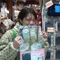 new style八王子東急店 店長1押し!発売記念インストアライブ1発目を1/25にココで開催します♪