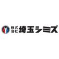 埼玉シミズ