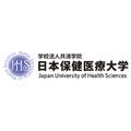 日本保険医療大学