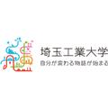 埼玉工業大学