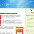 Сайт для родителей второклашек, начавших изучать  английский язык.