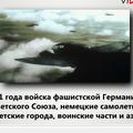 """Видео к 9 Мая от проекта """"Videouroki.net""""."""