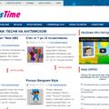 """Очень интересный сайт """"Kids Time"""" - много полезного материала для дополнительных занятий с детьми дома."""