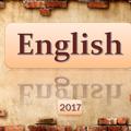 Своя игра - 2017 по английскому языку