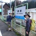 下山後、勝原駅にて。