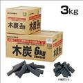 バーベキュー炭(3Kg):¥540