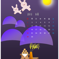 9月カレンダーお月見