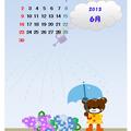 6月カレンダー雨の日