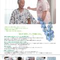 kajika 会社パンフレット no3
