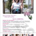 kajika 公司手册(中文)no2