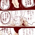 トリデラ勝手に予想ダービー!2!!
