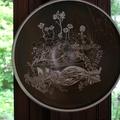 """Einzelstück / """"Daphne"""", Engobe-Sintertechnik mit Ritzdekor. Im Besitz des Dithmarscher Landesmuseums."""
