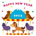 2014年午年年賀状