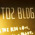 1to2 BLDGと書いてイチトニビルです