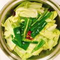 野菜をのっけて