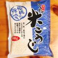 今回はこの米麹を使いました。