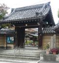 興徳寺は鯉の池で有名