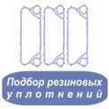 Подбор резиновых уплотнений Технологии комфорта Пермь