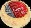 maremma pecorino pecora formaggio caseificio toscano toscana spadi follonica forma intera 1,200g 1,2kg italiano origine latte italia nuovi sapori saporito aromatiche aromatizzato stagionato peperoncino