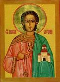 Апостол, першомученик архідиякон Стефан