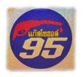 91&95ガソリン & バイオエタノール Sサイズ ステッカー