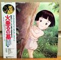アニメの高額買取レコード