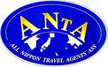 (一社)全国旅行業協会