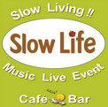 蔵前スローライフ (Slow Life) (MUSIC Live Event 付 Cafe & Bar)