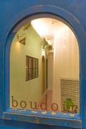 boudoir (2013)