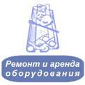 Ремонт и аренда теплообменников Технологии комфорта Пермь