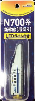 爪切り オリジナル/新幹線型 パッケージ