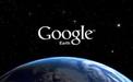 PRIMARSCHULE DYARAMA auf Google Earth