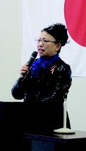 真栄田絵麻さん