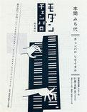 デザイン:江野耕治