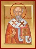 Преподобний Нифонт, єпископ Кіпрський