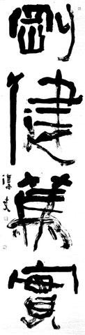 Japanese calligraphy art class 渋谷 習字教室