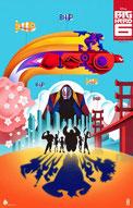 オオモリ先生制作のポスター  映画:ベイマックス/BIG HERO 6 US版 オフィシャル・ポスター(ウォルト・ディズニー・アニメーション・スタジオ)